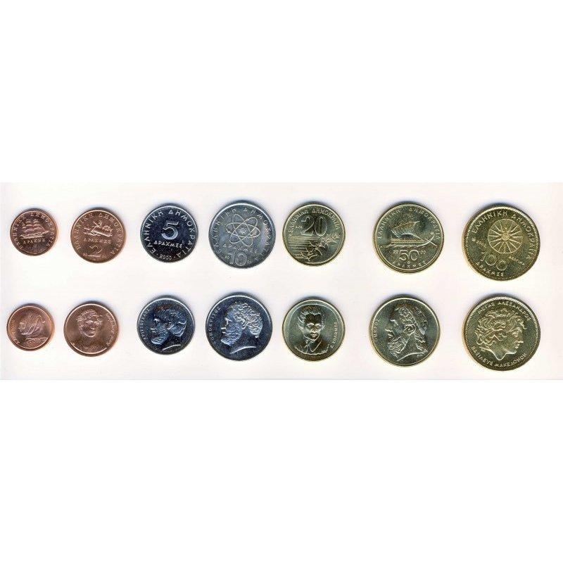 Kms Griechenland 2000 1 Lepta 100 Drachmen 7 Münzen 728 E